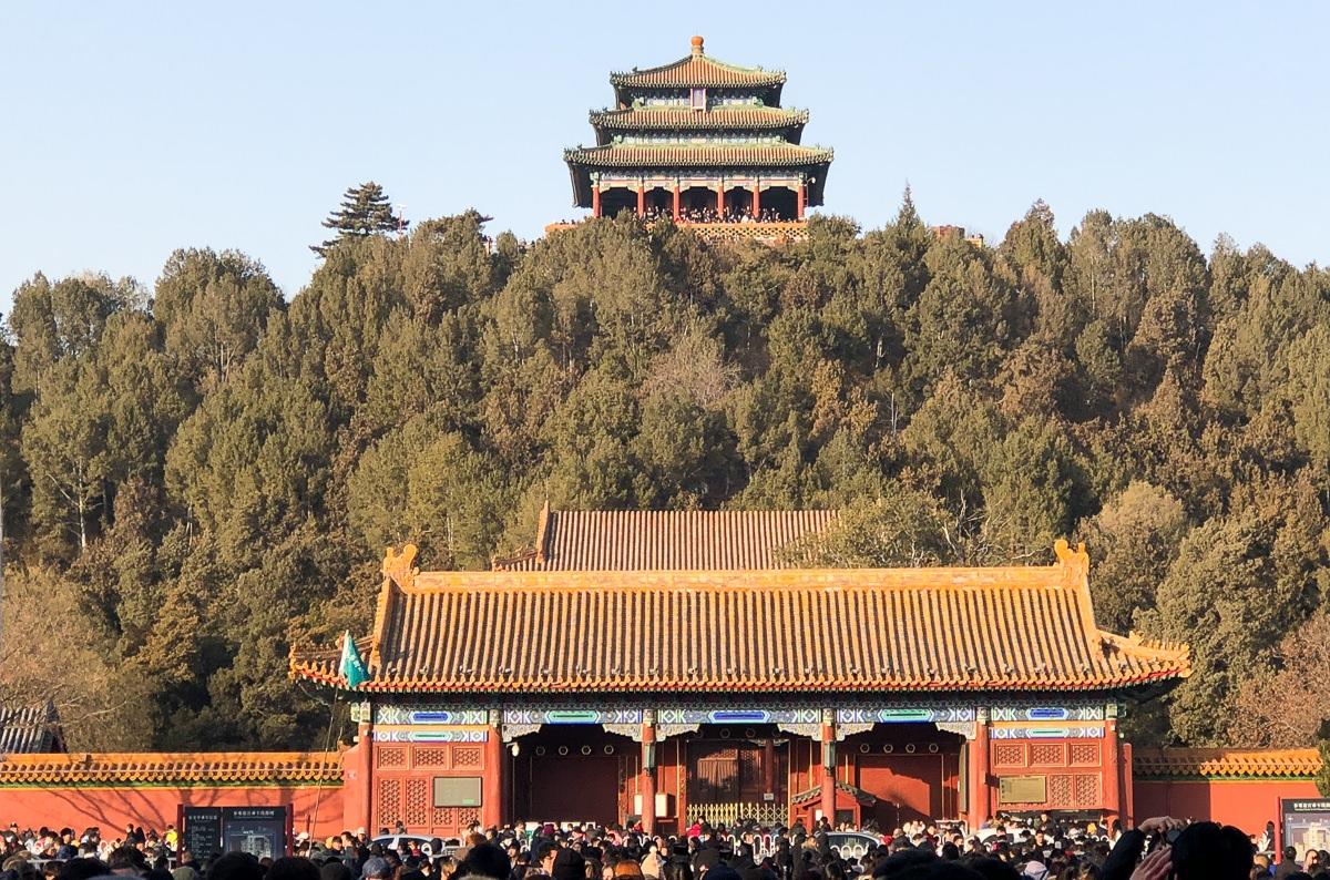 Parque de Jingshan
