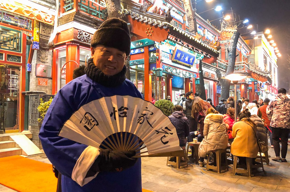 Cenar cangrejos en Gui jie (la calle de las brujas)