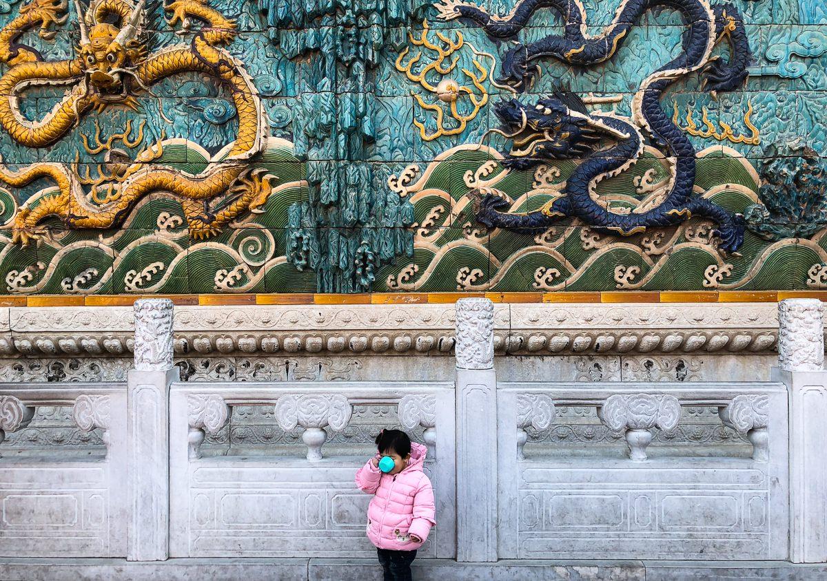Mural de los Nueve Dragones