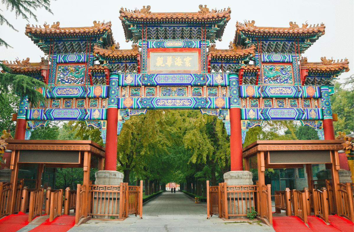 Templo de los Lamas (China)