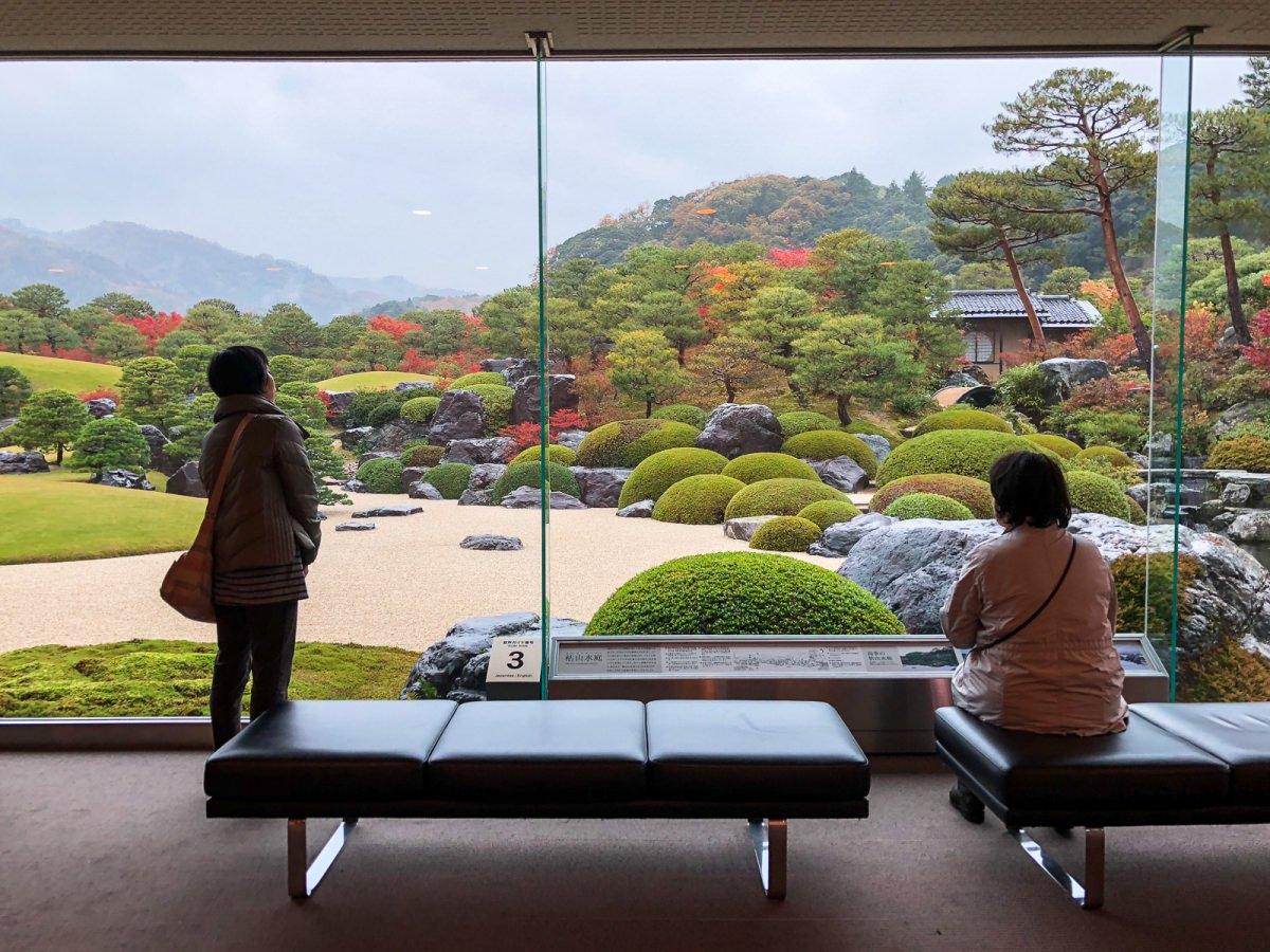 Adachi Museum