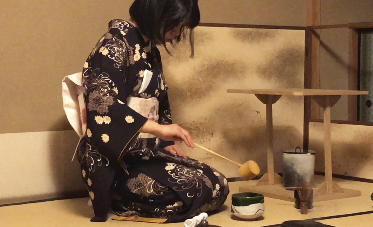 Ceremonia del té en Uji