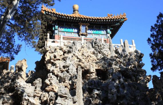 Sitios que ver en la Ciudad Prohibida de Pekín