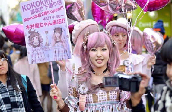 10 cosas que hacer en Tokio